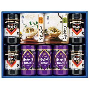 海苔・茶漬・ふりかけ詰合せ味ぐるめ-30R - 拡大画像