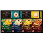(まとめ) 味の素 ギフトレシピクノールスープ&コーヒーギフト KGC-20N 【×2セット】