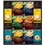 味の素 ギフトレシピクノールスープ&コーヒーギフト KGC-30N
