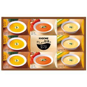 カゴメ だしまで野菜のポタージュギフト DP-30 - 拡大画像