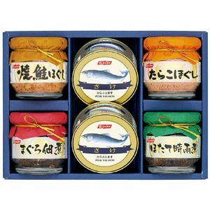 ニッスイ 缶詰・瓶詰ギフト BS-30 - 拡大画像