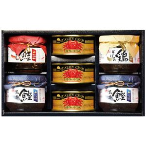 マルハニチロ 缶詰・瓶詰セット BZ-5 - 拡大画像