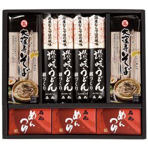 石丸製麺 うどん・そば詰合せ「技麺」 TU-6 - 拡大画像