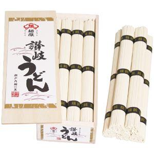 (まとめ) シマイチ 讃岐うどん 麺徹 麺徹-20R 【×2セット】 - 拡大画像