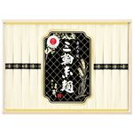 (まとめ) よし井 三輪素麺 蔵熟二年物 BD-250 【×2セット】