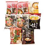 (まとめ) 北海道繁盛店対決ラーメン 8食 HTR-20 【×2セット】