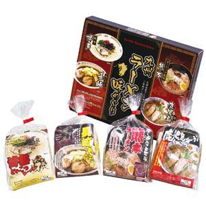 (まとめ) 九州ラーメン味めぐり 4食 KK-10 【×5セット】 - 拡大画像