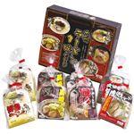 (まとめ) 九州ラーメン味めぐり 8食 KK-20 【×2セット】