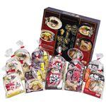 九州ラーメン味めぐり 12食 KK-30