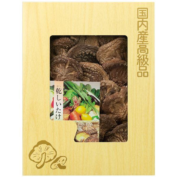 (まとめ) 国内産椎茸セット No.15 【×5セット】