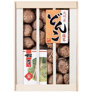 九州産原木どんこ椎茸 KKD-30 - 拡大画像