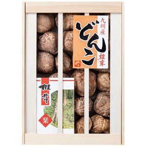 九州産原木どんこ椎茸 KKD-40 - 拡大画像