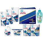 P&G アリエール イオンパワージェル&ジェルボールセット PGID-50Y