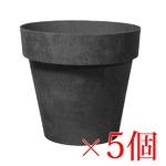 樹脂製 軽量 植木鉢 ライク ラウンド ブラック 18cm 6号【5個入】