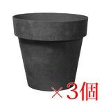 樹脂製 軽量 植木鉢 ライク ラウンド ブラック 26cm 8号【3個入】