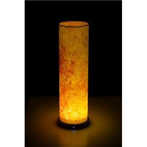 LEDコードレス 和室 モダン照明 LF550スタンドライトコズミック -橙- 【日本製】 - 拡大画像