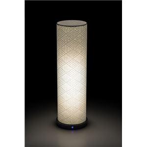 LED 和室 モダン照明 LF550-acスタンドライト手漉き和紙市松 【日本製】 - 拡大画像