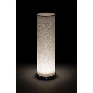LED 和室 モダン照明 LF550-acスタンドライト手漉き和紙麻葉 【日本製】 - 拡大画像