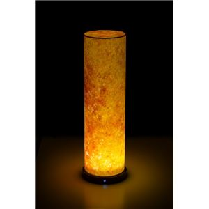 LED 和室 モダン照明 LF550-acスタンドライトコズミック -橙- 【日本製】 - 拡大画像
