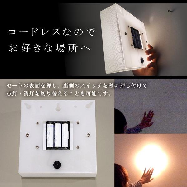 LED 和室 モダン照明 BRD01 ブラケットライト青海波立体