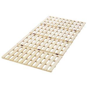ロングタイプ 桐 すのこ ベッド シングル 幅100×奥行210cm 【完成品】 - 拡大画像