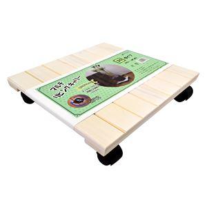 キャスター付き 置台/リビング用品 【30×30cm ホワイト】 木製 『マルチリビングキャリー』 【完成品】