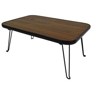 折りたたみ スクエアテーブル (角型 長方形) 45×30cm ブラウン 【完成品】 - 拡大画像