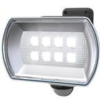 ムサシ 4.5W ワイドフリーアーム式 LED乾電池 センサーライト LED-150