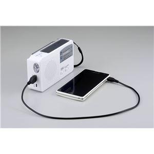 6WAY マルチレスキュー ラジオ/防災用品 【幅14cm】 マイクロUSB充電コード付き 携帯電話 スマートフォン対応 『SAVE』 - 拡大画像