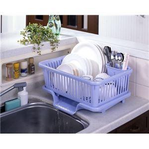 皿立て 水切りかご 流 NO.1 (タテ型) パールブルー - 拡大画像