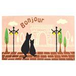 マルナカ プリント玄関マット 旅する黒猫 エトワール ピンク 45×70cm