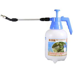 蓄圧式噴霧器 ハイパー 2L 除草剤専用 H-2035 - 拡大画像