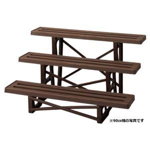 フラワースタンド/プランタースタンド 【幅60cm 3段 チョコブラウン】 日本製 簡単組立 〔ガーデニング 園芸用品〕 - 拡大画像