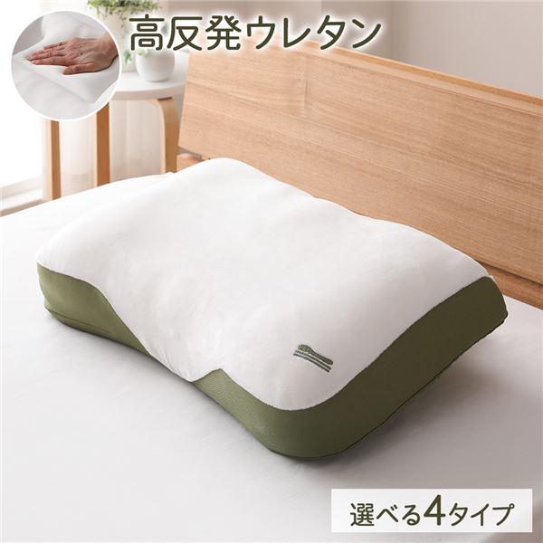4段階 高さ調節 枕/まくら 【高反発タイプ 】高反発ウレタン ストレッチ×保湿加工カバー