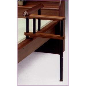 【本体別売】ニューノア 畳ベッド用介助バー付手すり 色:ブラウン 【日本製】 - 拡大画像