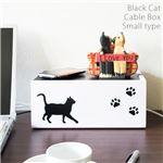 猫のケーブルボックス(コード収納/ケーブル収納) 小 幅30cm 黒猫(ねこ)柄 保護クッション付き 【完成品】