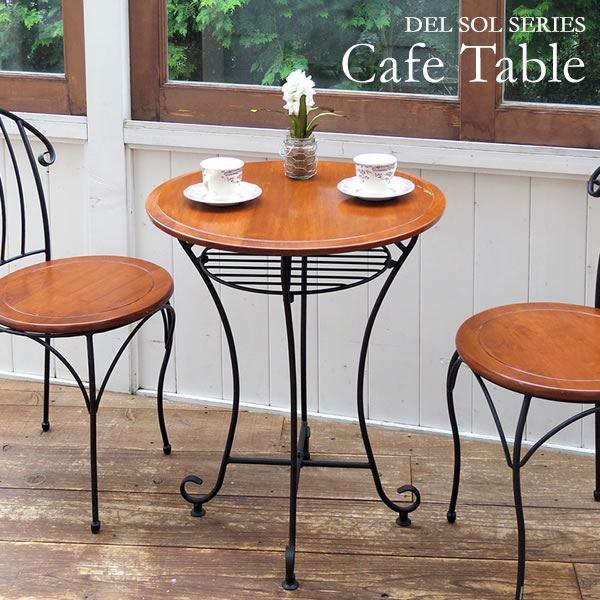 棚付きカフェテーブル/ラウンドテーブル 【丸型】 直径60cm スチールフレーム/木製 アジャスター付き 『Del Sol』