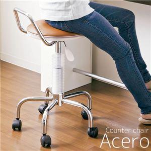 カウンターチェア/腰掛け椅子 【オレンジ】 合成皮革/スチール 背もたれ/キャスター付き 座面昇降式/360度回転