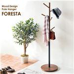デザインポールハンガー/ポールスタンド 【直径40cm×高さ150cm】 木製/スチール 省スペース設計