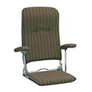 折りたたみ座椅子 3段リクライニング/肘掛け 日本製 ブラウン 【完成品】