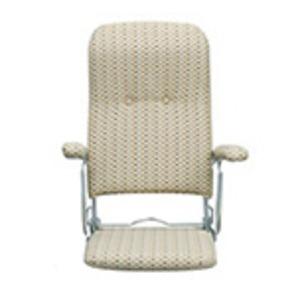 折りたたみ座椅子 3段リクライニング/肘掛け 日本製 ベージュ 【完成品】