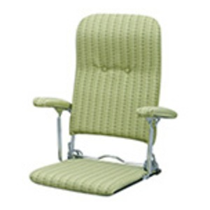 折りたたみ座椅子 3段リクライニング/肘掛け 日本製 グリーン(緑) 【完成品】