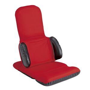 トランスフォームチェア(ハイバック座椅子/ダイニングチェア) 5段リクライニング 日本製 レッド(赤) 【完成品】 - 拡大画像