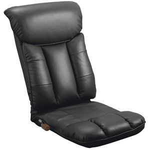 スーパーソフトレザー座椅子 【彩】 コンパクト仕様 13段リクライニング/ハイバック 日本製 ブラック(黒) 【完成品】