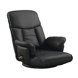 スーパーソフトレザー座椅子 【楓】 13段リクライニング/ハイバック/360度回転 肘掛け 日本製 ブラック(黒) 【完成品】 - 拡大画像