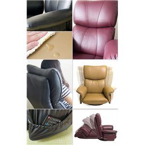 スーパーソフトレザー座椅子 【匠】 リクライニング/ハイバック/360度回転 肘掛け 日本製 ブラック(黒) 【完成品】