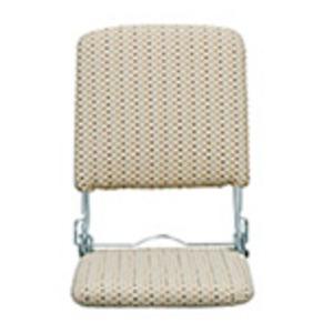 折りたたみ座椅子 3段リクライニング 日本製 ベージュ 【完成品】