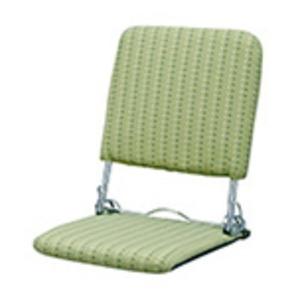 折りたたみ座椅子 3段リクライニング 日本製 グリーン(緑) 【完成品】