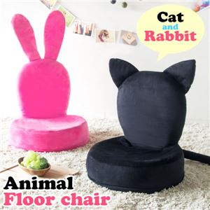 アニマル型折りたたみ座椅子 【猫 ねこ】 軽量/コンパクトサイズ 【完成品】 - 拡大画像