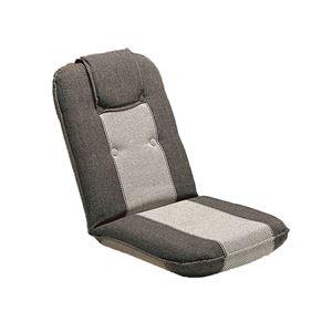 サニーソファー(座椅子) 6段リクライニング 平織布 日本製 ブラウン 【完成品】
